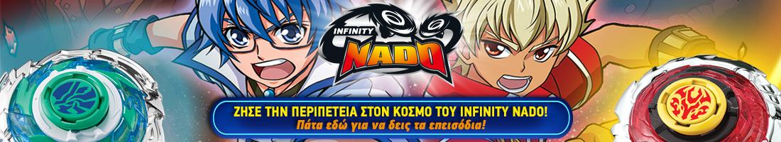 Επεισόδια Infinity Nado