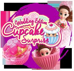 Cup Cake Νύφες