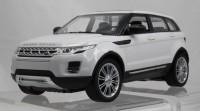 Kidz Tech Range Rover Evoque R/C 1:12 (RG)